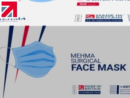 Mehma Surgical Face Mask (Type IIR)